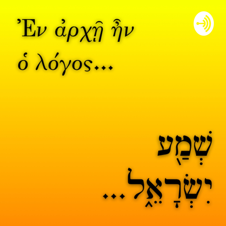 Greek & Hebrew One-Year Bible