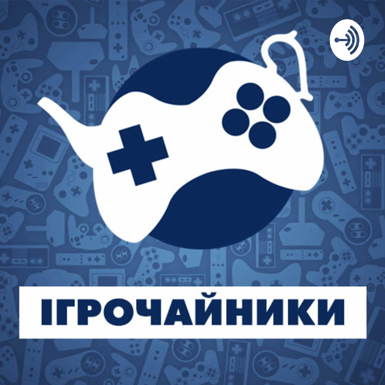 Ігрочайники | Подкаст PlayUA