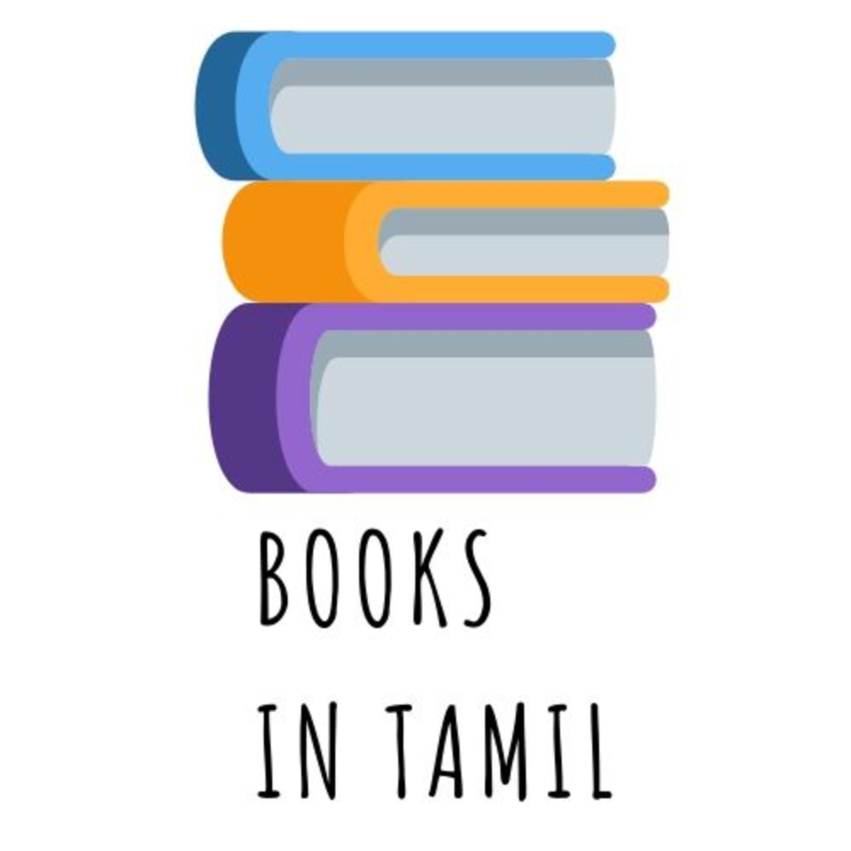 Books in Tamil