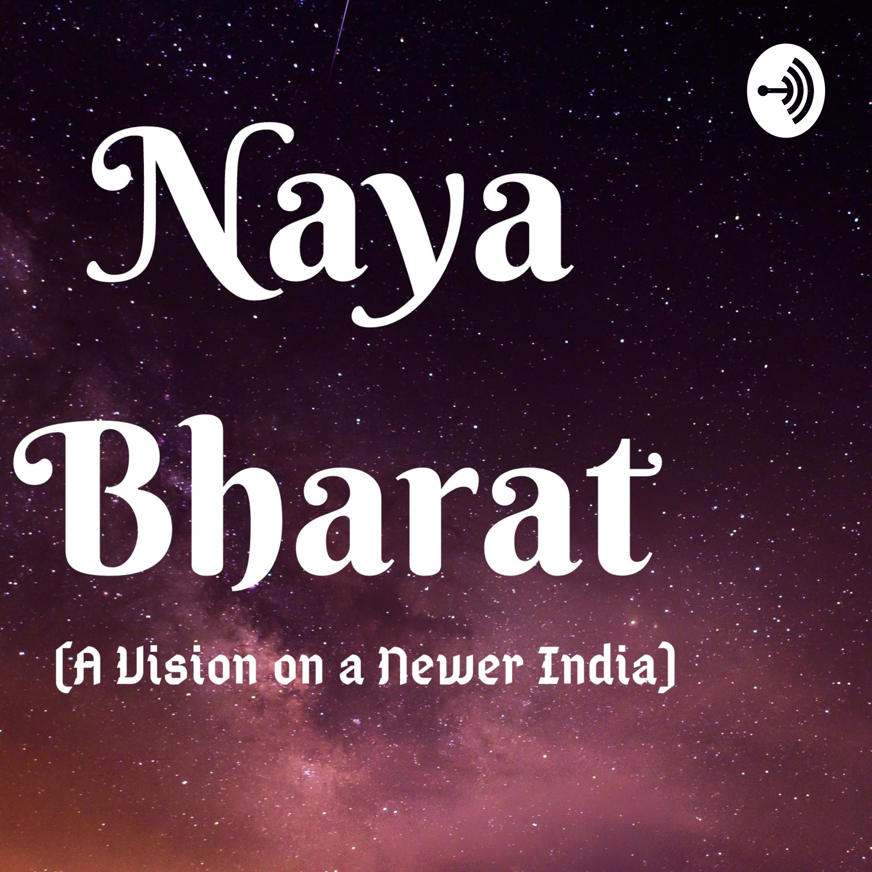 नया भारत - परिचय