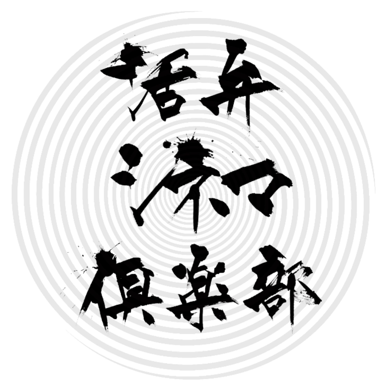 きけ リアカー むら な ー govotebot.rga.com