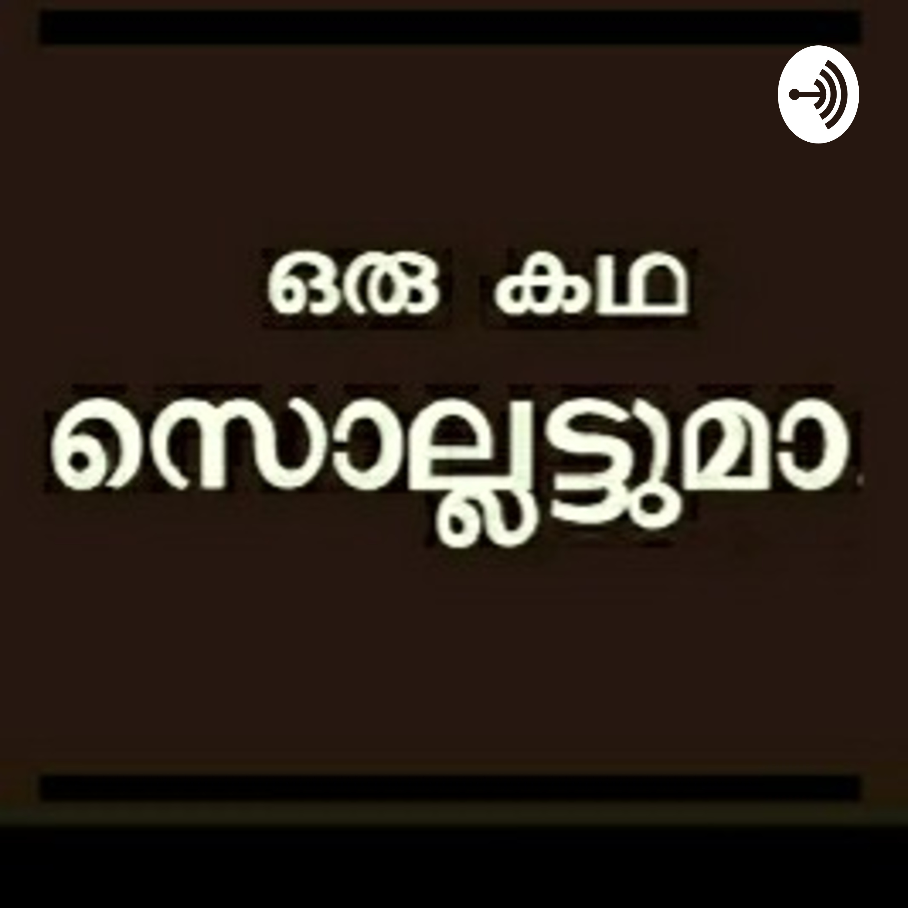 Psycho 1960 psychological horror Alfred Hitchcock Film Explained In Malayalam