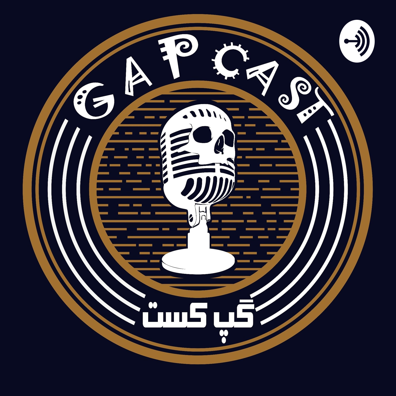 GapCast گپ کست