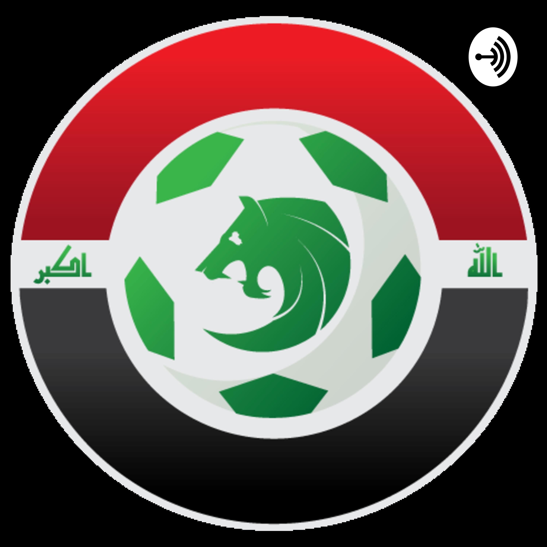 Iraq Football Podcast - 'Coronavirus Special' - Interview With Osama Rashid