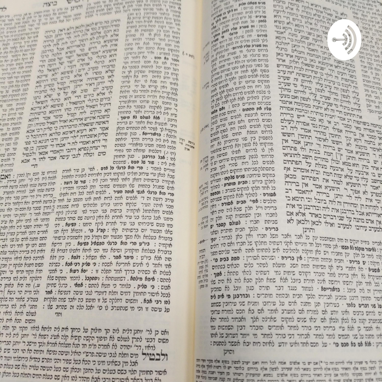 Or Torah Daf Yomi