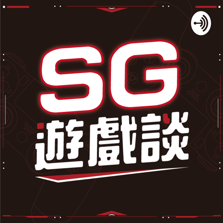 【SG遊戲談 EP.21】| 原神 GENSHIN IMPACT , 各方面都不差,就是有點抄過頭了