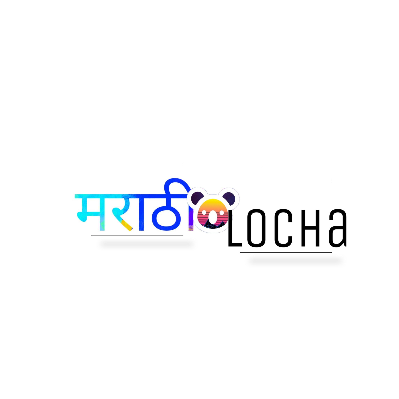 Marathi Locha