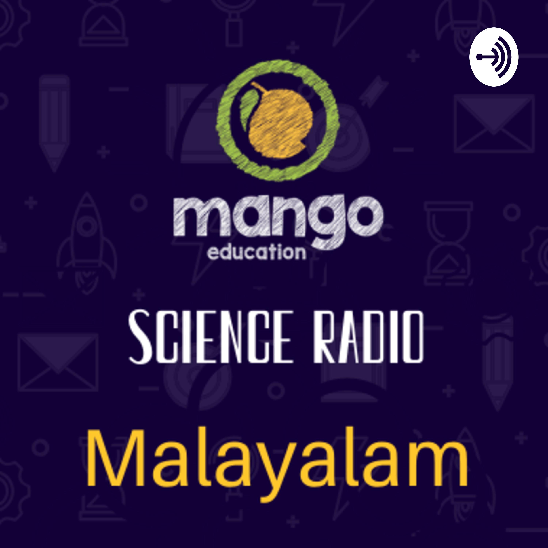 Mango Science Radio Malayalam