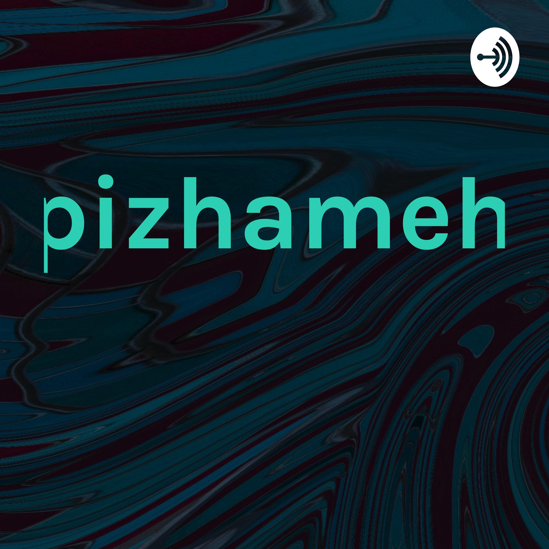 pizhameh