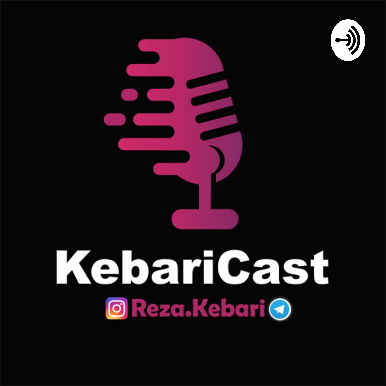 KebariCast | کباری کست