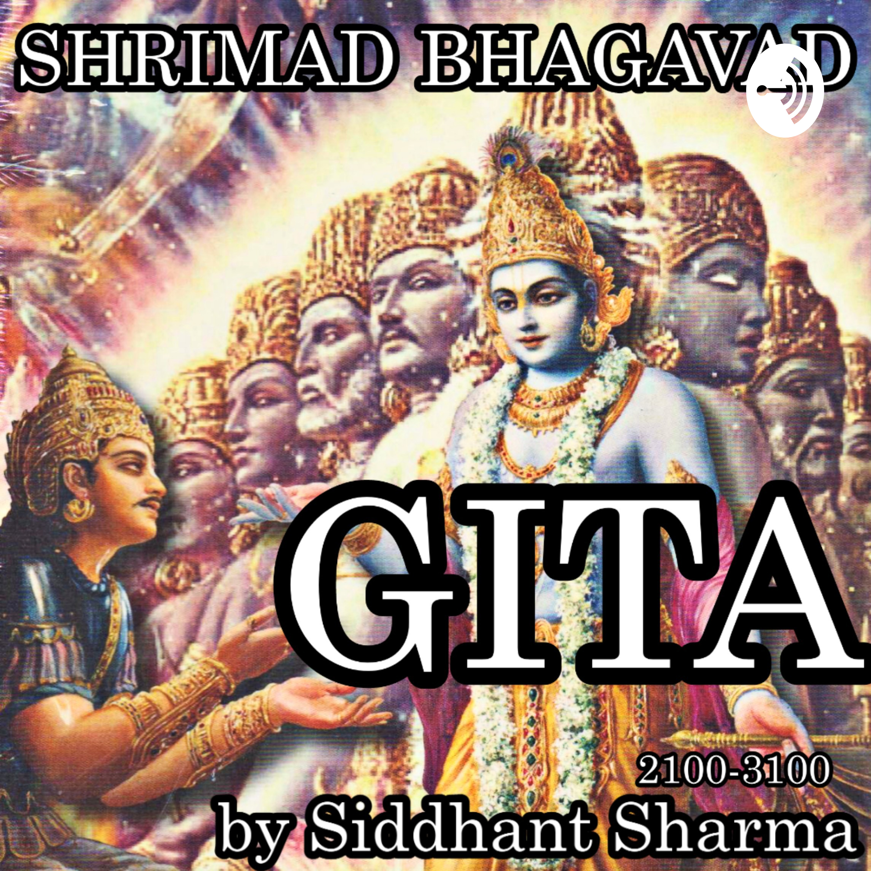 Gita Paath - Varnan in Hindi
