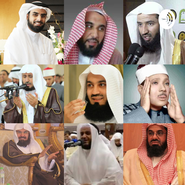 Podcast Audio Islam