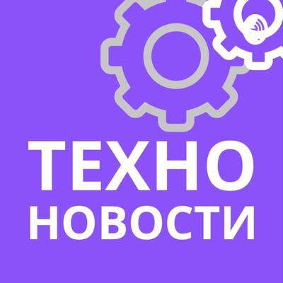 Техно новости   Выпуск 32   Евгений Громов