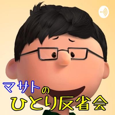 いじめ 実名 神戸 東須磨小学校のイジメ加害者・先輩教員の名前と顔画像!処分は?神戸市須磨区
