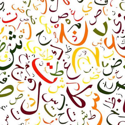 Episode 1 Book Review: Struggling To Surrender by Urdu