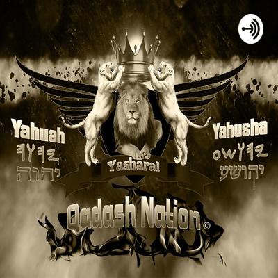 Shortening of the Name Yahuah by YASHAR'AL YAHUDAH BRIAN • A