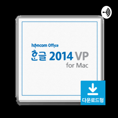 Hancom Office 2014 For Mac Crack Torrent A Podcast On Anchor