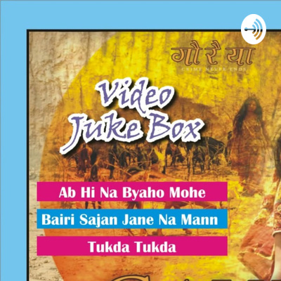 Saajan Ka Ghar Movie Free Download In Hindi 720p Download - Group ...