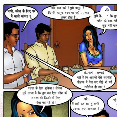 Savita Bhabhi Comic Read Rar A Podcast On Anchor