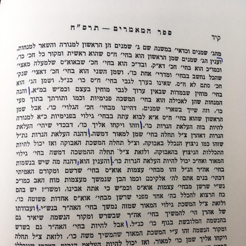 Best Episodes of Rabbi Schapiro's Zichronos