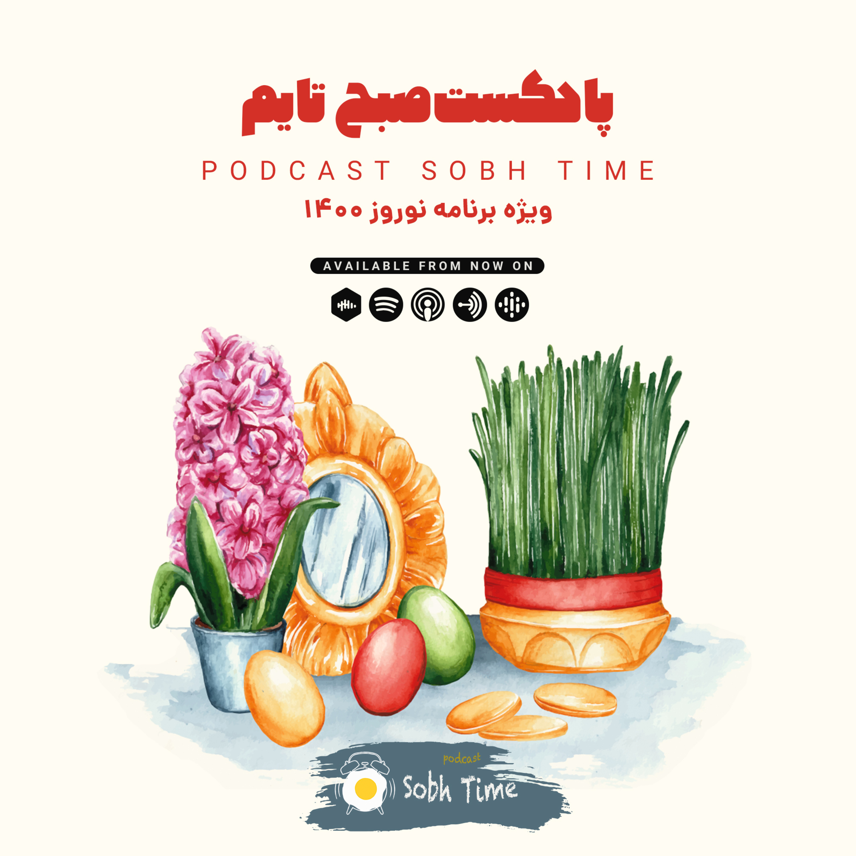 Episode Nowruz