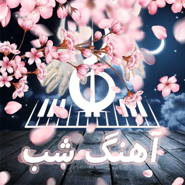 NightMusicS05E01
