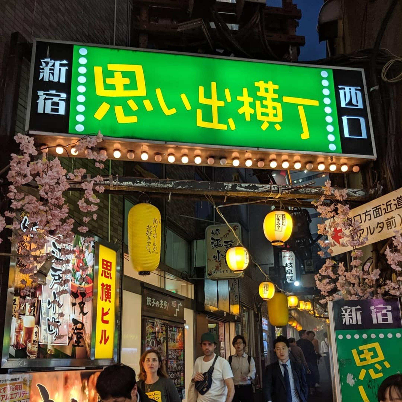 Ep 7: Day 2 & 3 in Tokyo - Shinjuku, Harajuku, Roppongi, & Shimokitazawa