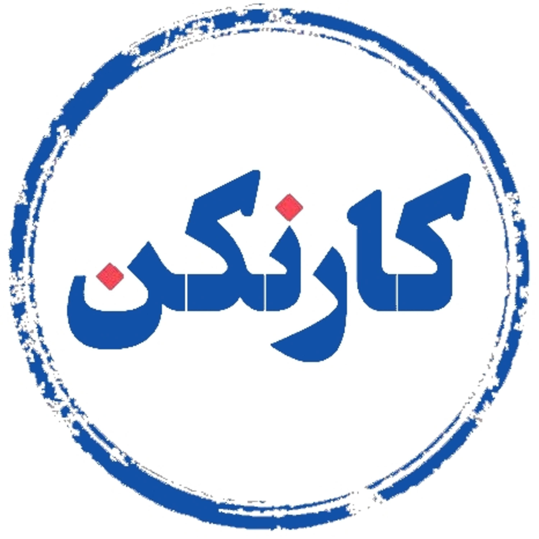 قسمت نوزدهم: گفتگو با محمد قائم پناه + لینک ویدئوی یوتیوب در توضیحات