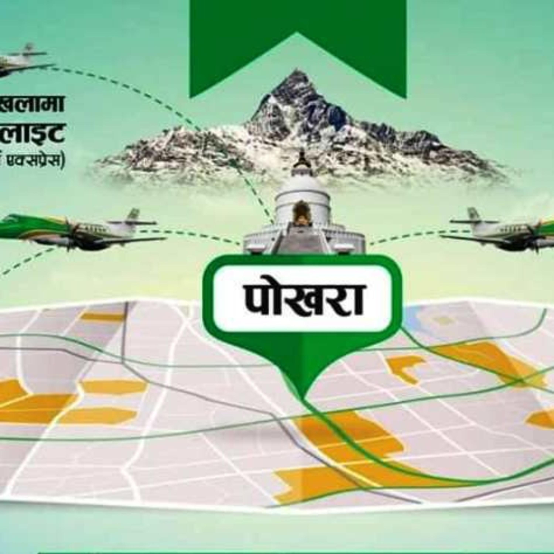 Pokhara News: July 22, 2019 (पोखरा समाचार)