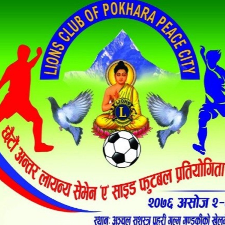 Pokhara News: September 16, 2019 (पोखरा समाचार)
