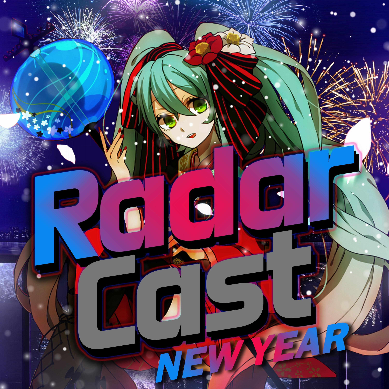 RadarCast #6 | New Year | Новогодние анимульки