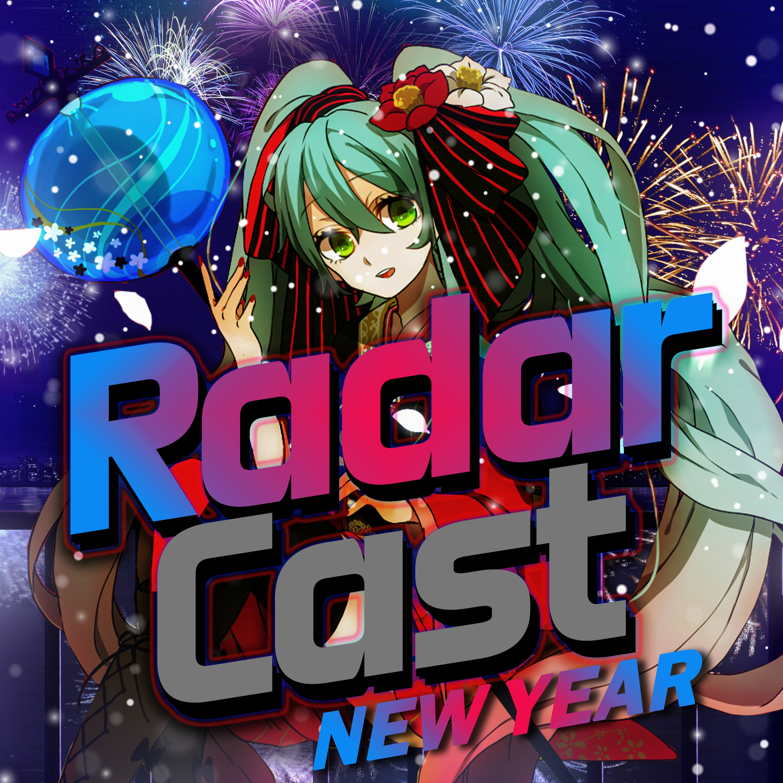 RadarCast #8 | New Year | Новый 2021 год
