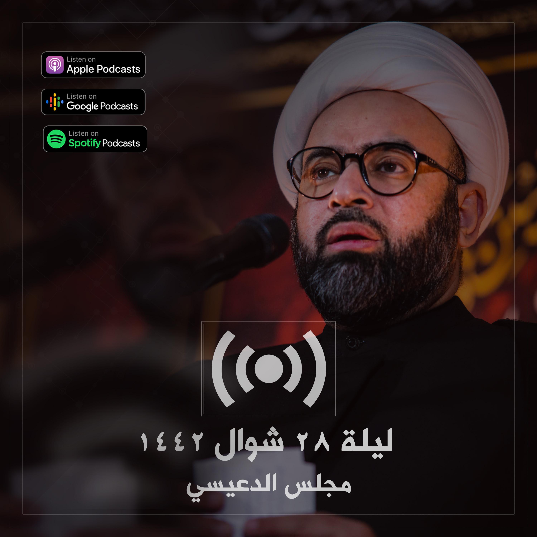 عناوين أحاديث الإمام الصادق عليه السلام