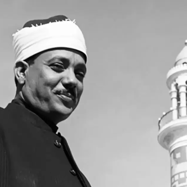 الشيخ عبد الباسط عبد الصمد - أواخر سورة القمر و أوائل سورة الرحمن