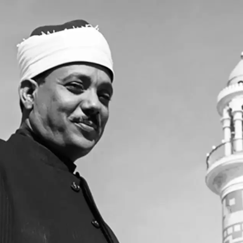الشيخ عبد الباسط عبد الصمد - سورة المدثر - تسجيل خارجي