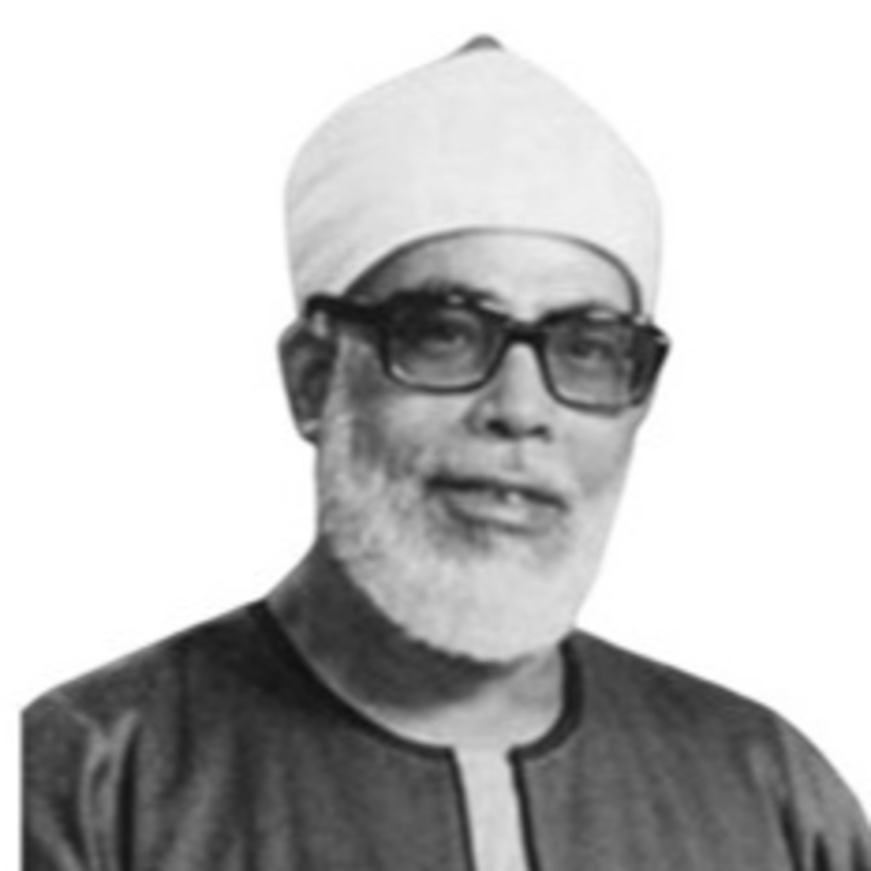الشيخ محمود خليل الحصري - ما تيسر من سورة الاحزاب