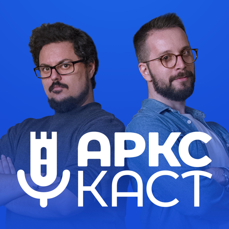 Епизод 22: ARXCast