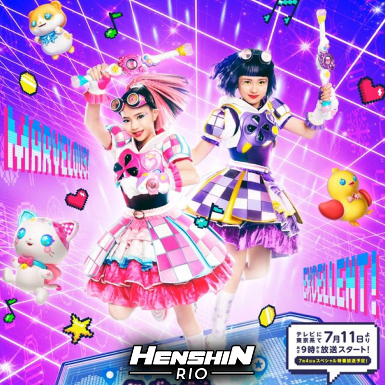Henshin Rio #182 - Henshin Rio Time (Bittomo X Heroines Kirameki Powers 1 e 2)