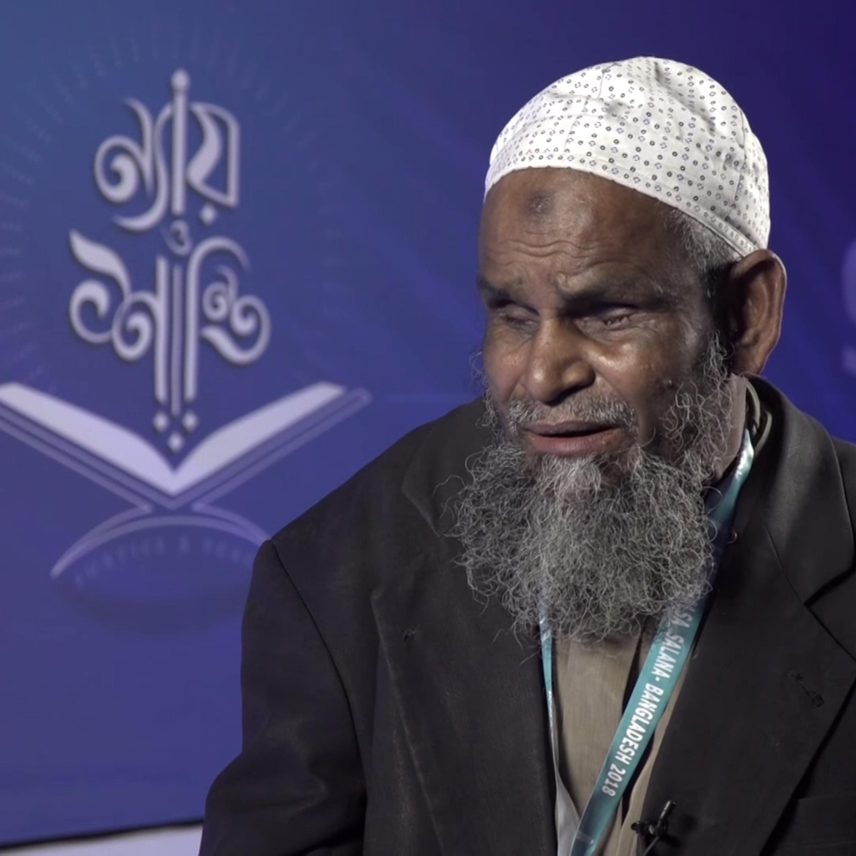 ইসলামিক গজল | কোন কাননের ফুল | হাফেজ মোহাম্মদ ইউনুস ভুইয়্যা