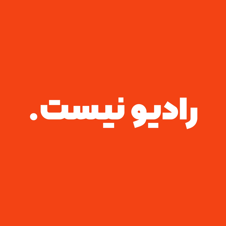 لایوکست ۲ - داستان حسین