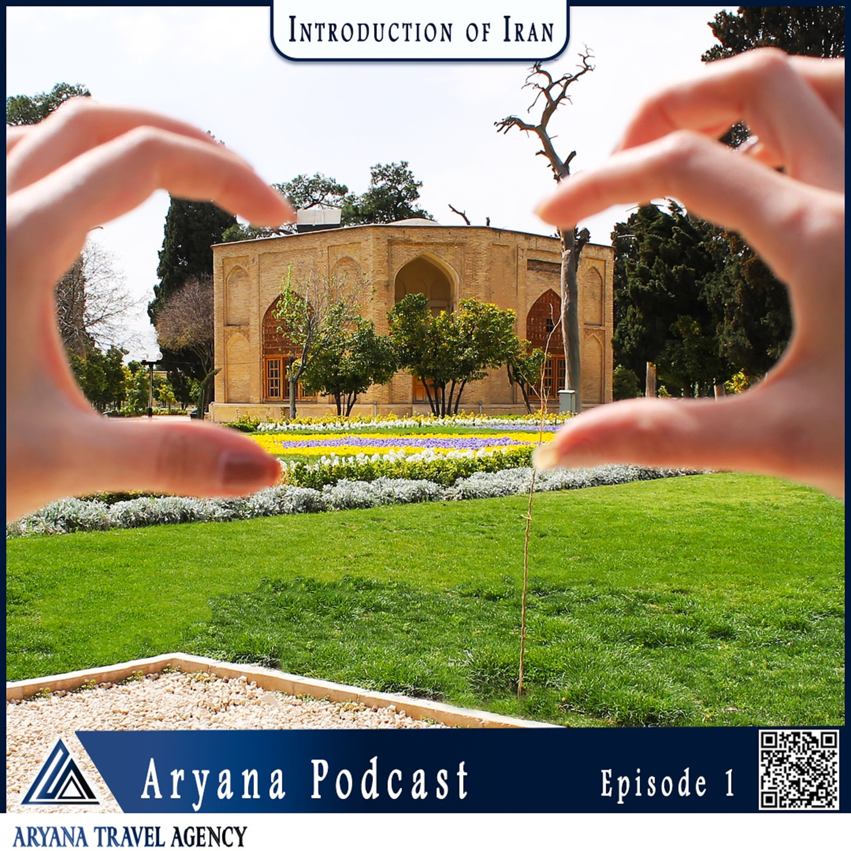 Introduction of Iran
