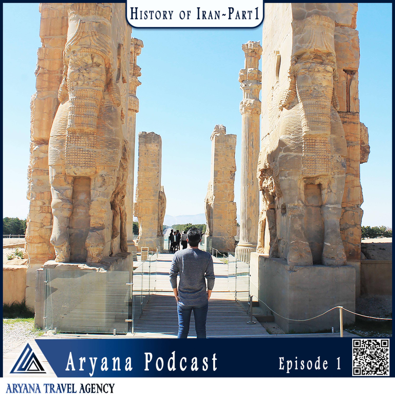 History of Iran - Part 1