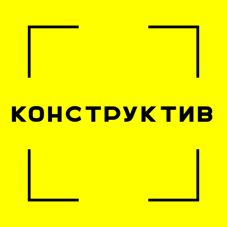 Локації України > «Ой, на шо там дивитись?» // Анна Кравченко