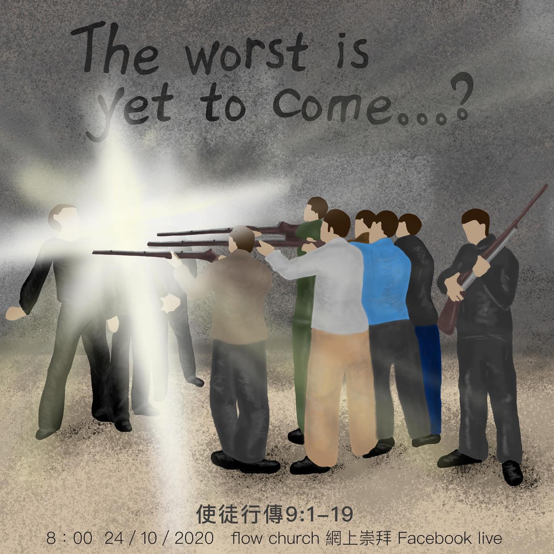 【逃離】The worst is yet to come...? / 講員: 劉泳兒 / 201024【歡迎到我們的FB專頁足本重溫整個網上崇拜】