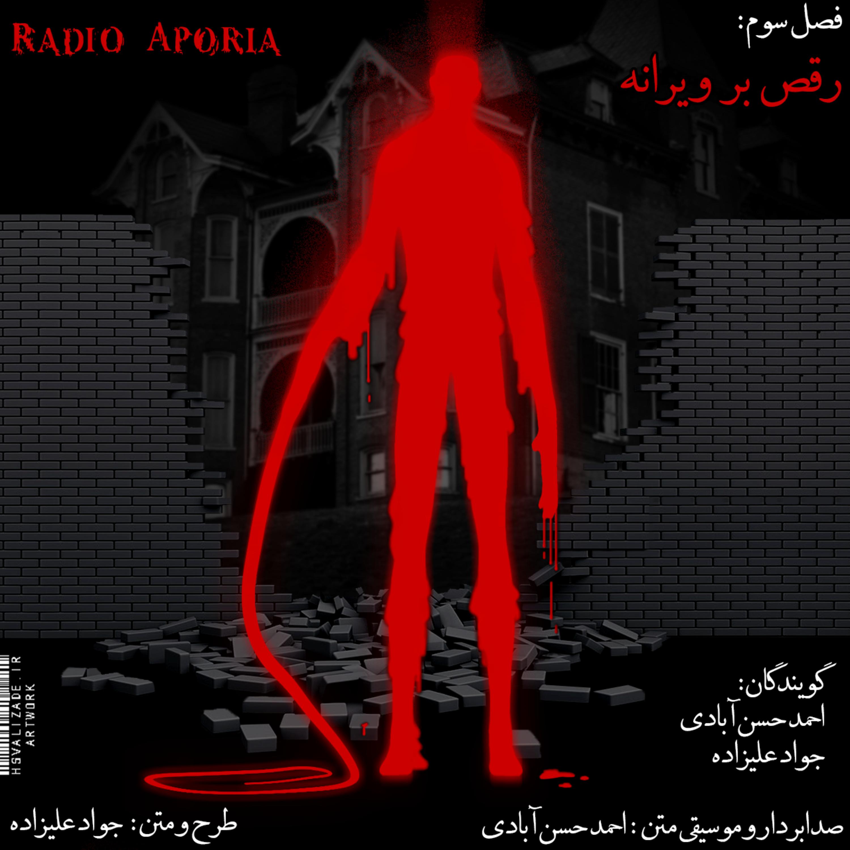 Radio Aporia-Season3-Episode1-320