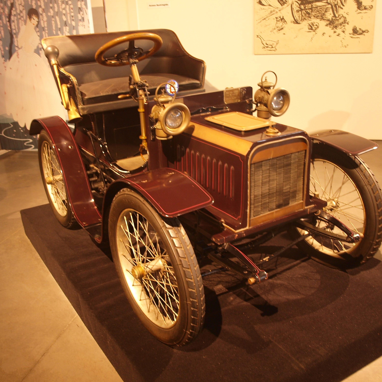 The Automobile Museum, Malaga City