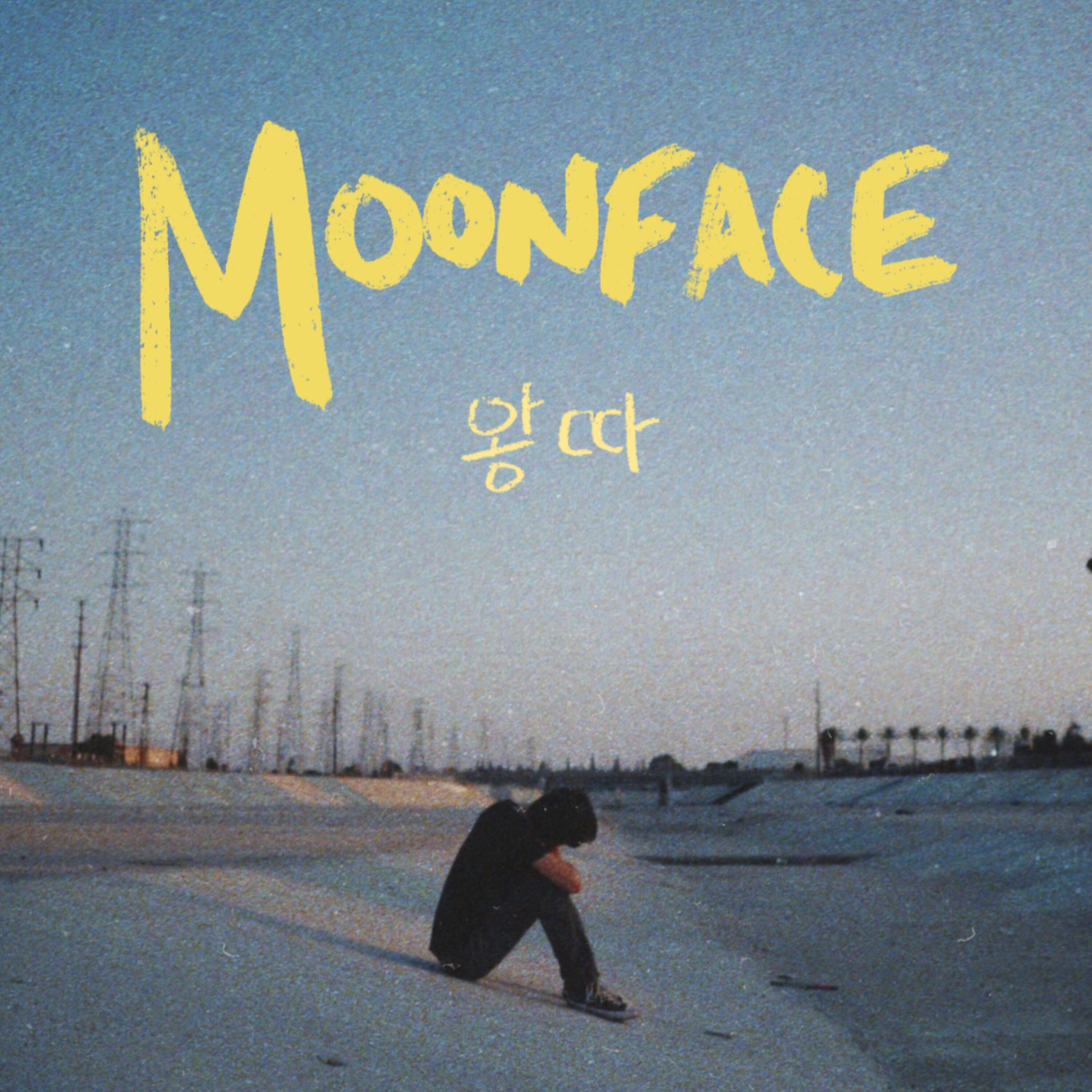 MOONFACE debuts on Wednesday, October 9