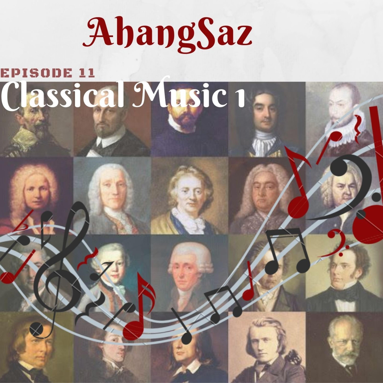ClassicalMusic1