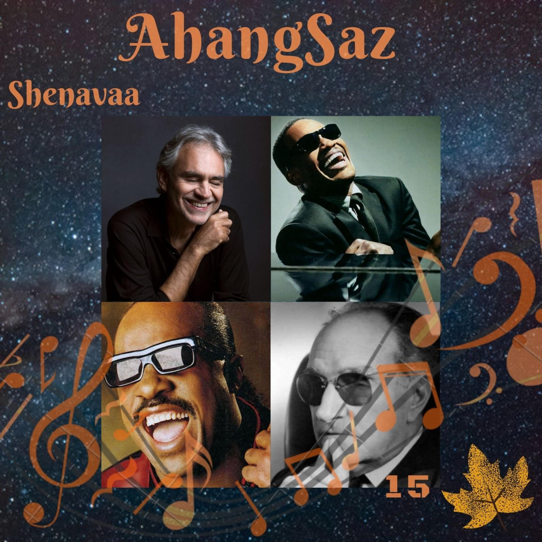 Ahangsaze Shenavaa