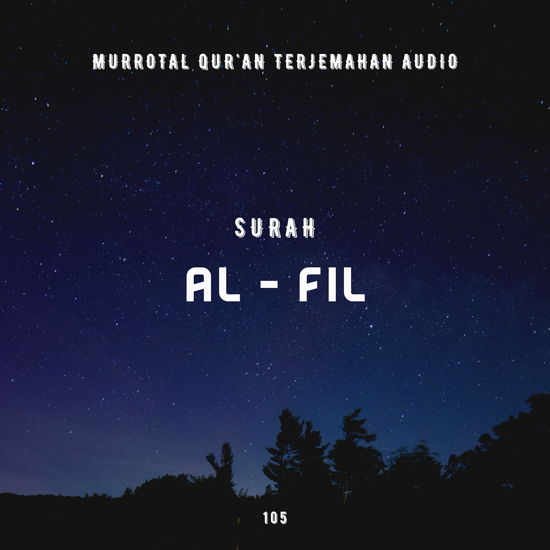 105. Surah Al - Fil